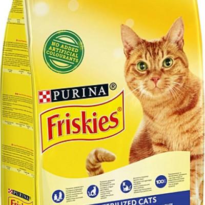 Friskies Sterilised Somonlu ve Sebzeli 1 kg Kısırlaştırılmış Yetişkin Kuru Kedi Maması - Açık Mama