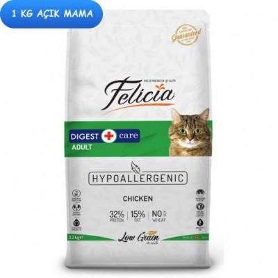 Felicia Az Tahıllı Tavuklu ve Hamsili Yetişkin Kedi Maması 1 Kg AÇIK